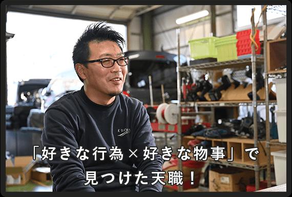 製造 柴田洋平 2019年入社