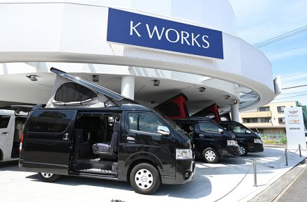 KWORKS 名古屋ショールーム